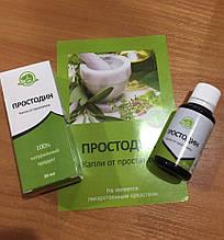 Простодин - Капли от простатита, безопасный и натуральный состав