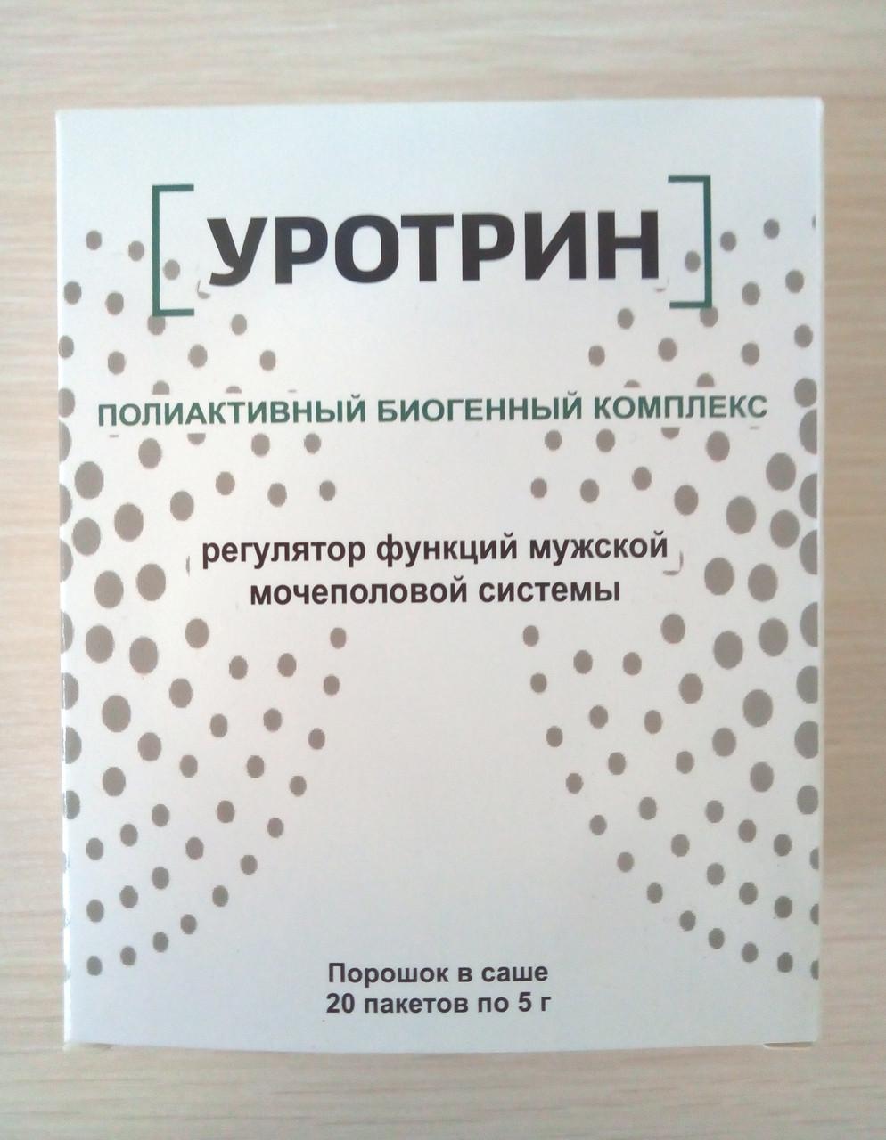 Уротрин - Средство от урологических заболеваний у мужчин