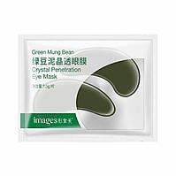 Гидрогелевые патчи для кожи вокруг глаз Images Green Mung Bean Crystal Penetration Eye Mask, фото 1