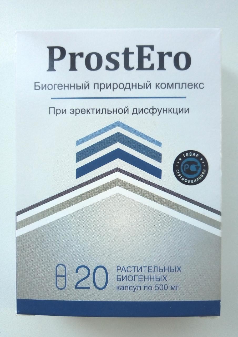 Капсулы ProstEro -эффективное средство от простатита (ПростЭро)