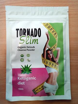 Tornado Slim - Кетогенный жиросжигающий комплекс (Торнадо Слим), быстрое похудение и снижение веса, фото 2