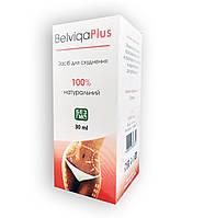 Belviqa Plus - Капли для похудения (Белвиква Плюс), Упругое и красивое тело без целлюлита