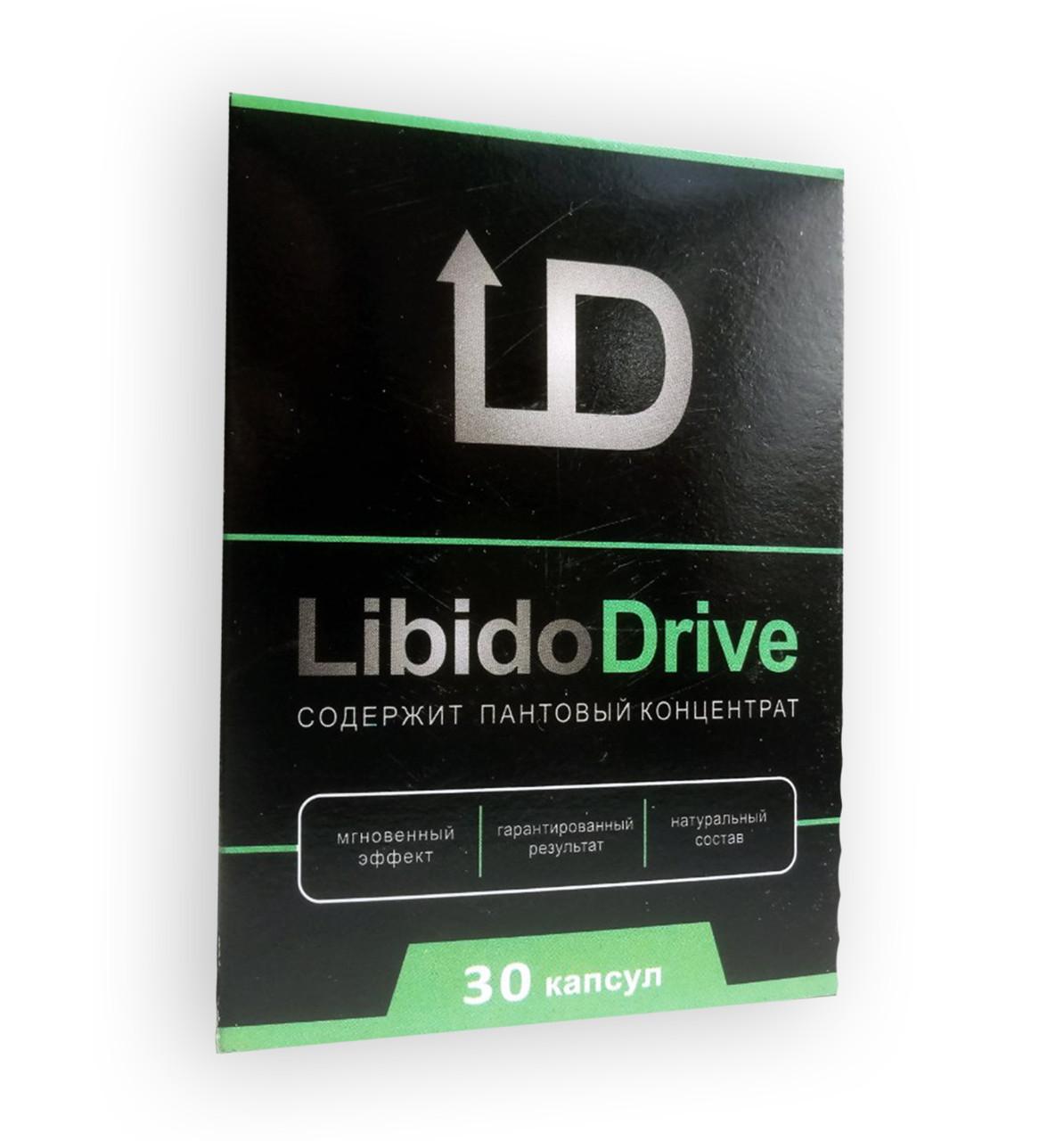 Libido Drive - Капсулы для потенции (Либидо Драйв), Усиливает половое возбуждение