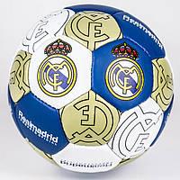 Мяч футбольный  REAL MADRID (ручная сшивка), фото 1