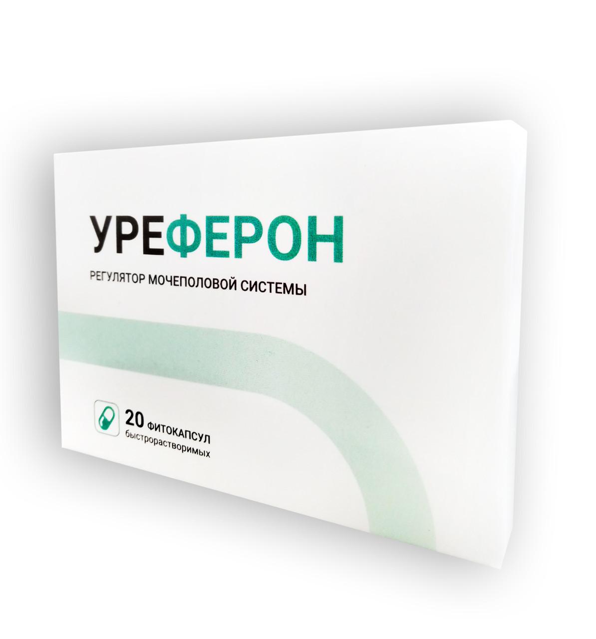 Капсулы Уреферон - эффективное средство от простатита, цистита, уретрита и других недугов мочеполовой системы