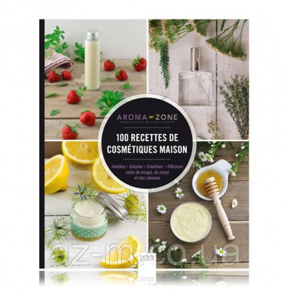 Книга 100 рецептов домашней косметики