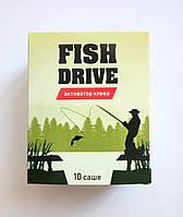 Fish Drive - Активатор клёва с ферамонами Фиш Драйв, (приманка для ловли рыбы)