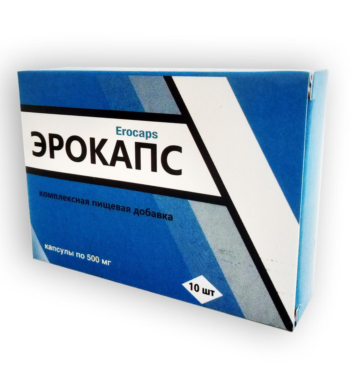 Эрокапс таблетки для повышения потенции в Калуге