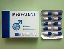 ProPatent - Капсулы для восстановления потенции (ПроПатент), только природные компоненты
