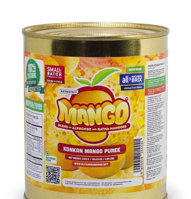 Пюре манго Альфонсо без цукру, 3100 гр.