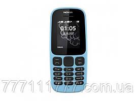 Кнопочный телефон Nokia 105 SS Blue