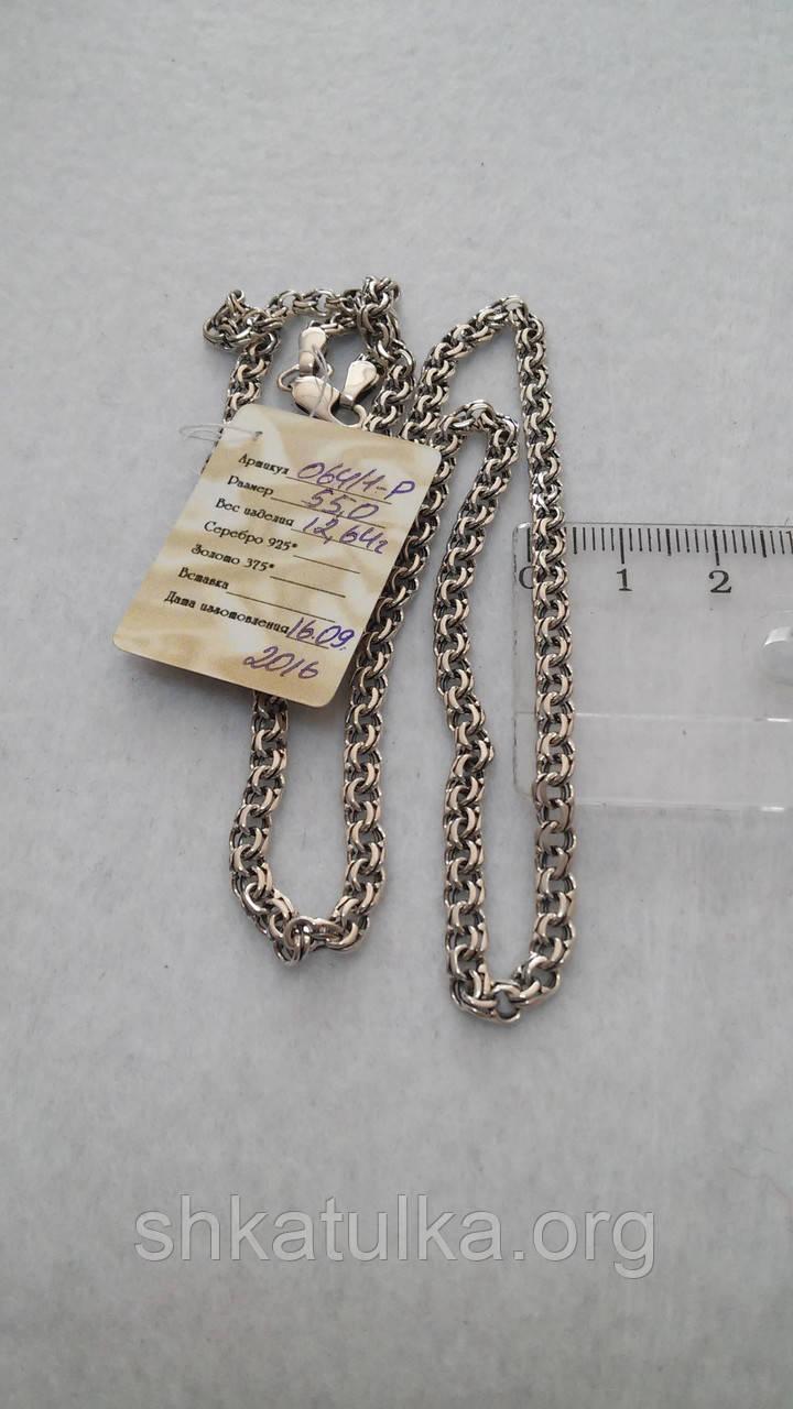 Срібний ланцюжок з плетінням Бісмарк