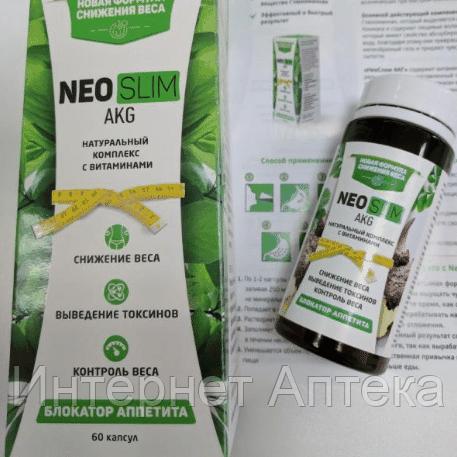Нео Слим Акг (Neo Slim AKG) капсулы для снижения веса