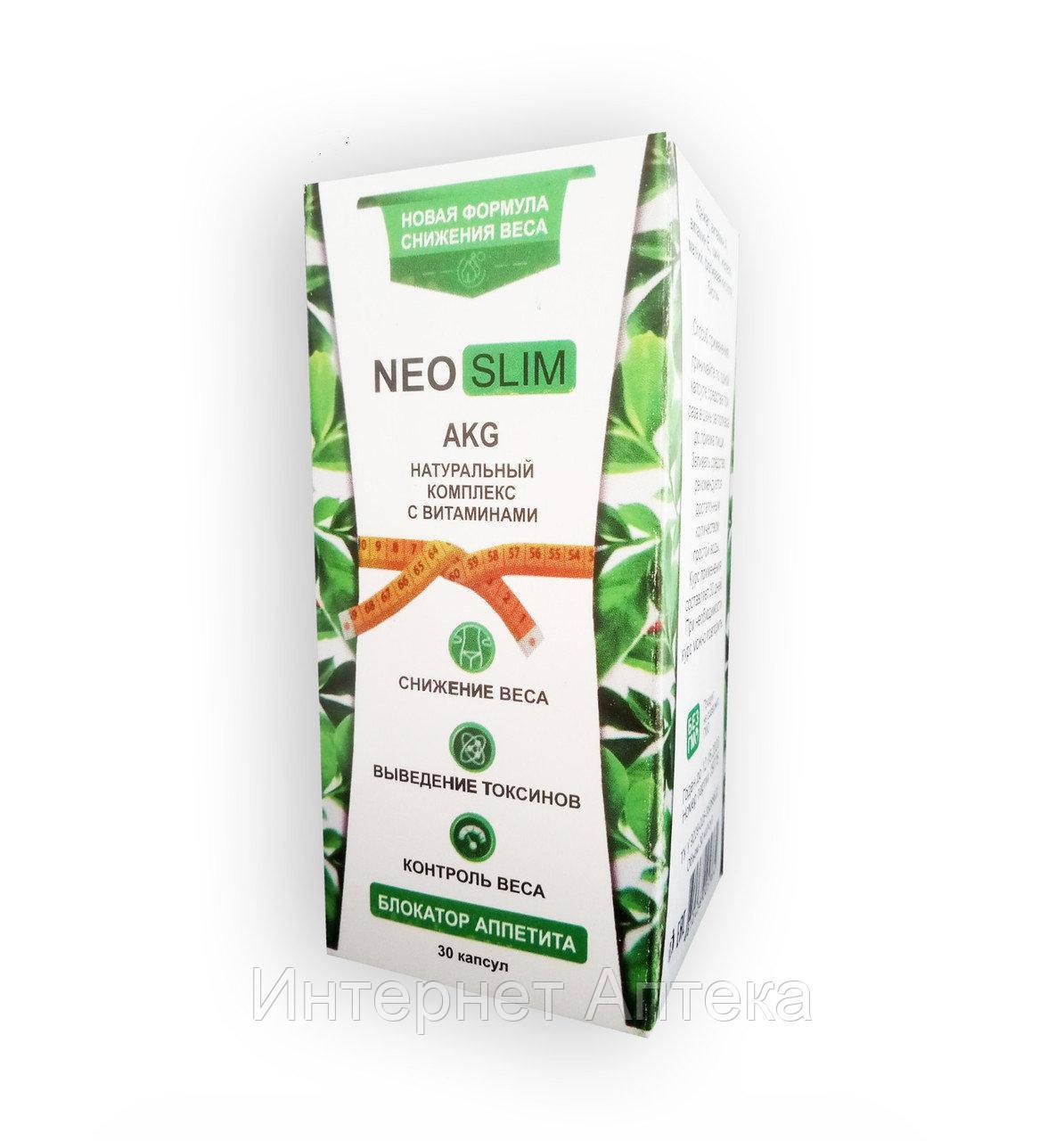 Капсулы для похудения Нео слим акг, Neo slim akg капсулы для снижения веса