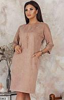 Шикарное замшевое платье прямого кроя на основе дайвинга скл.1 арт.59603