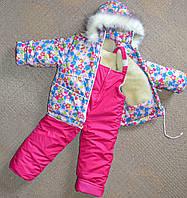 Детские зимние комбинезоны для девочек 1-5лет комплекты