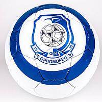 Мяч футбольный ЧЕРНОМОРЕЦ-ОДЕССА (ручная сшивка), фото 1
