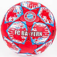 Мяч футбольный BAYERN MUNCHEN (ручная сшивка)