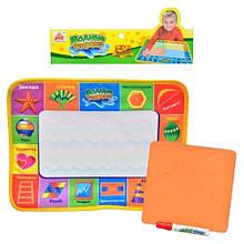 Коврик детский для рисования водой Doodle Water Magic Playmat