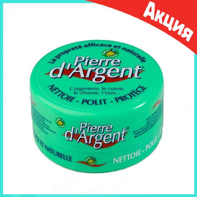 Чистящее средство Pierre d'Argent | Универсальное чистящее средство