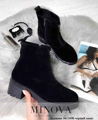 Ботинки замшевые черные на демисезонные и на цигейке размеры:, фото 2