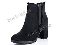 """Ботинки демисезонные женские """"Cinar"""" #M269P-2. р-р 36-41. Цвет черный. Оптом"""