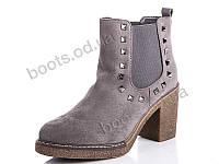 """Ботинки демисезонные женские """"Cinar"""" #JH55-2. р-р 36-41. Цвет серый. Оптом"""