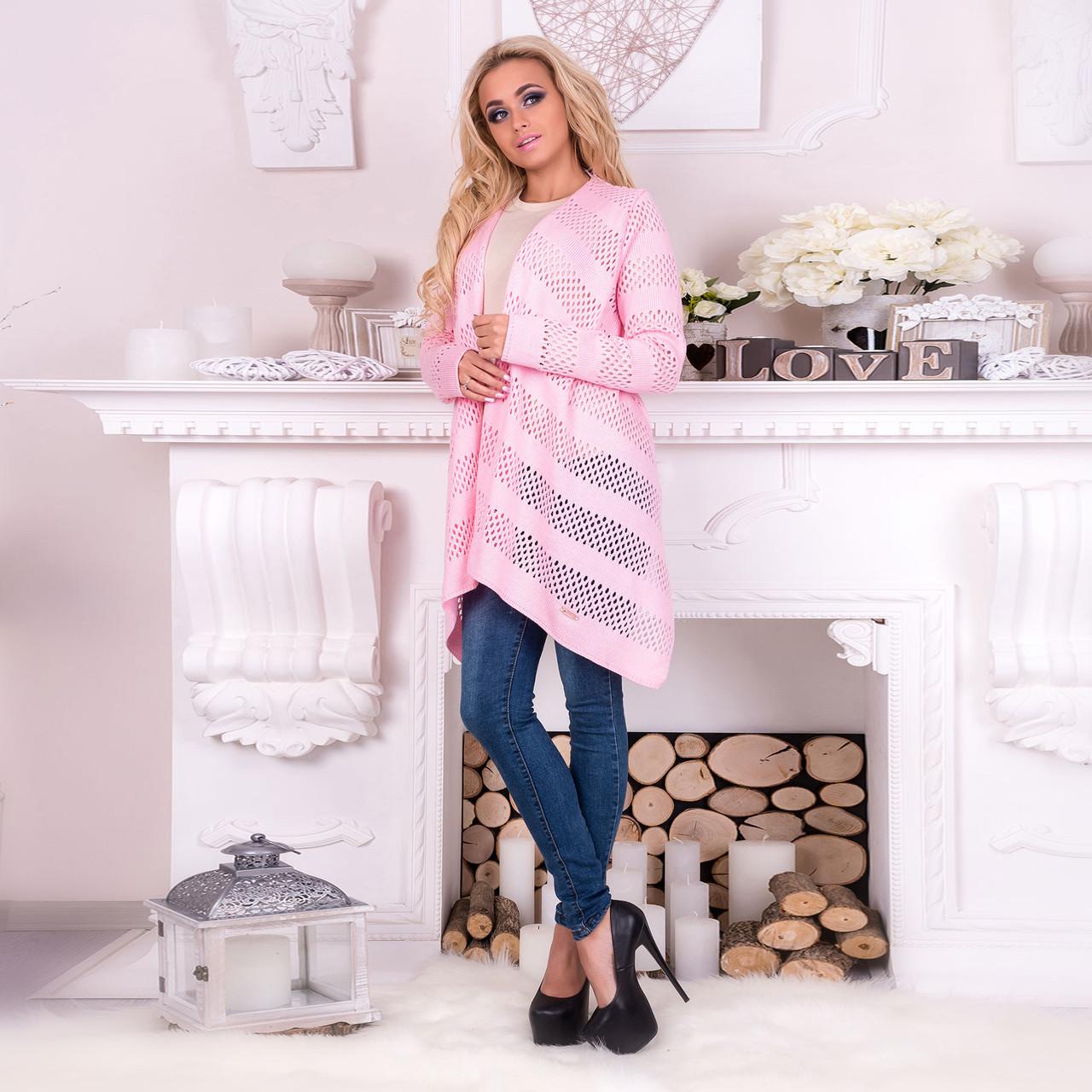 Розовый женский модный кардиган Южана