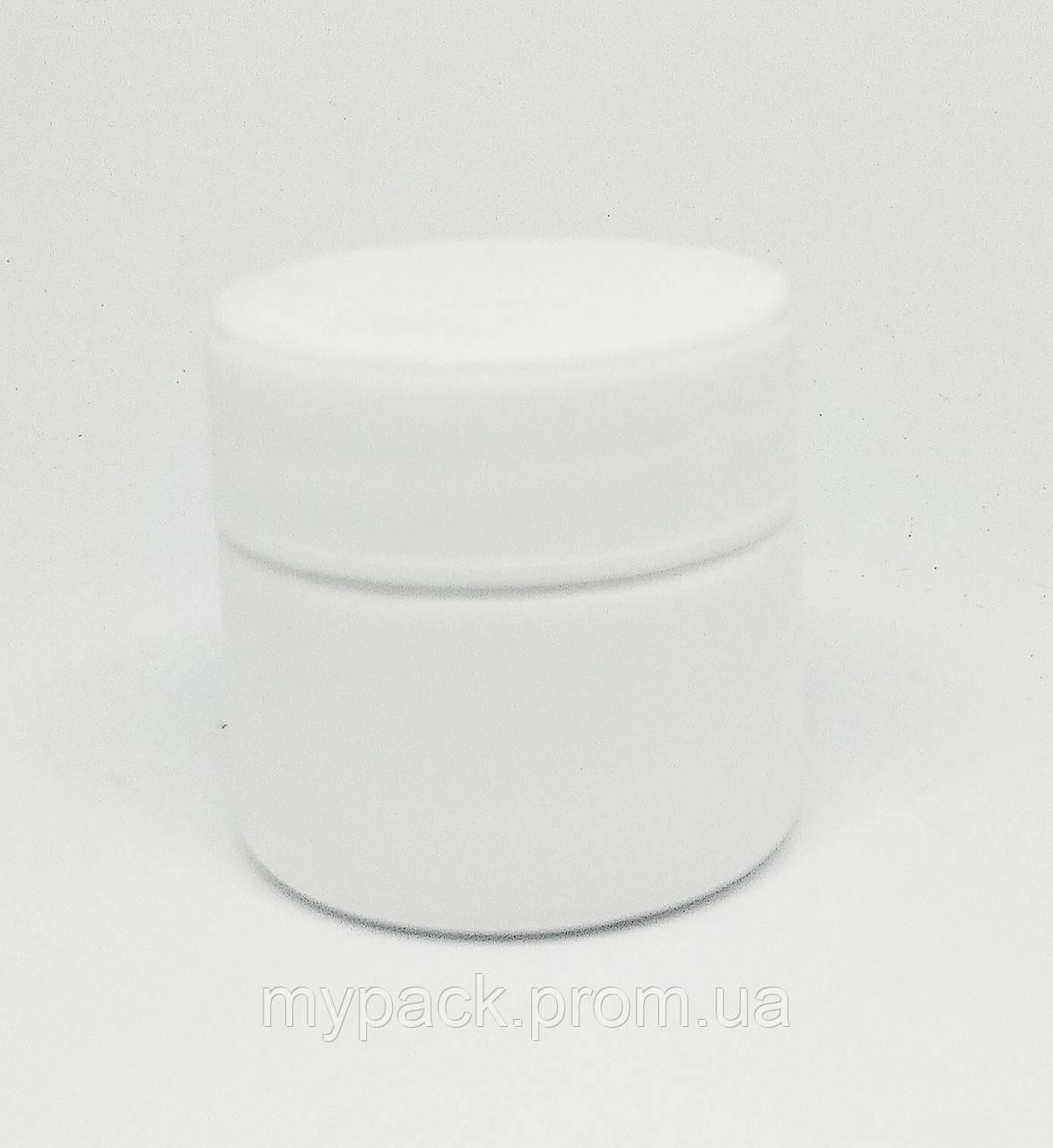 Баночка для крема косметическая 20 мл - 250 шт
