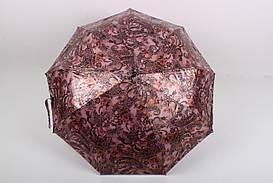 Зонт SL Джил розовый Диаметр купола 116.0(см)/ Длина спицы 56.0(см)/ Длина в сложенном виде 29.0(см) (885) #L/A