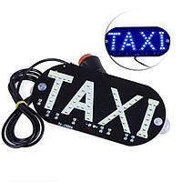 LED шашка такси табличка Такси TAXI 12В, синяя в прикуриватель