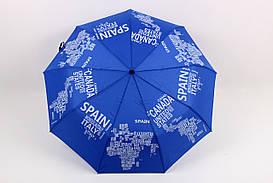 Зонт Max Komfort Лерос синий Диаметр купола 108.0(см)/ Длина спицы 52.0(см)/ Длина в сложенном виде 31.0(см) (MR1300) #L/A