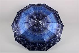 Зонт SL Севан электрик Диаметр купола 116.0(см)/ Длина спицы 56.0(см)/ Длина в сложенном виде 29.0(см) (М401) #L/A
