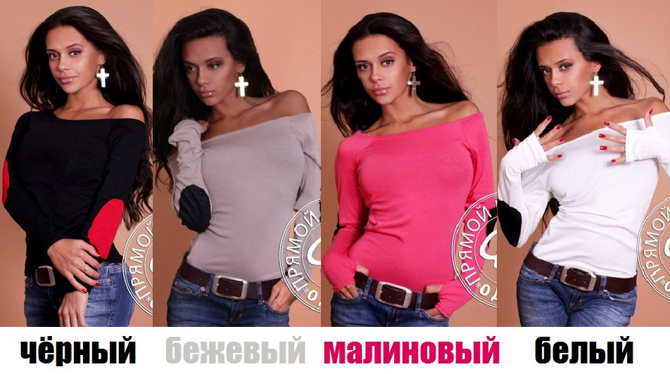 Кофты женские молодежные с доставкой