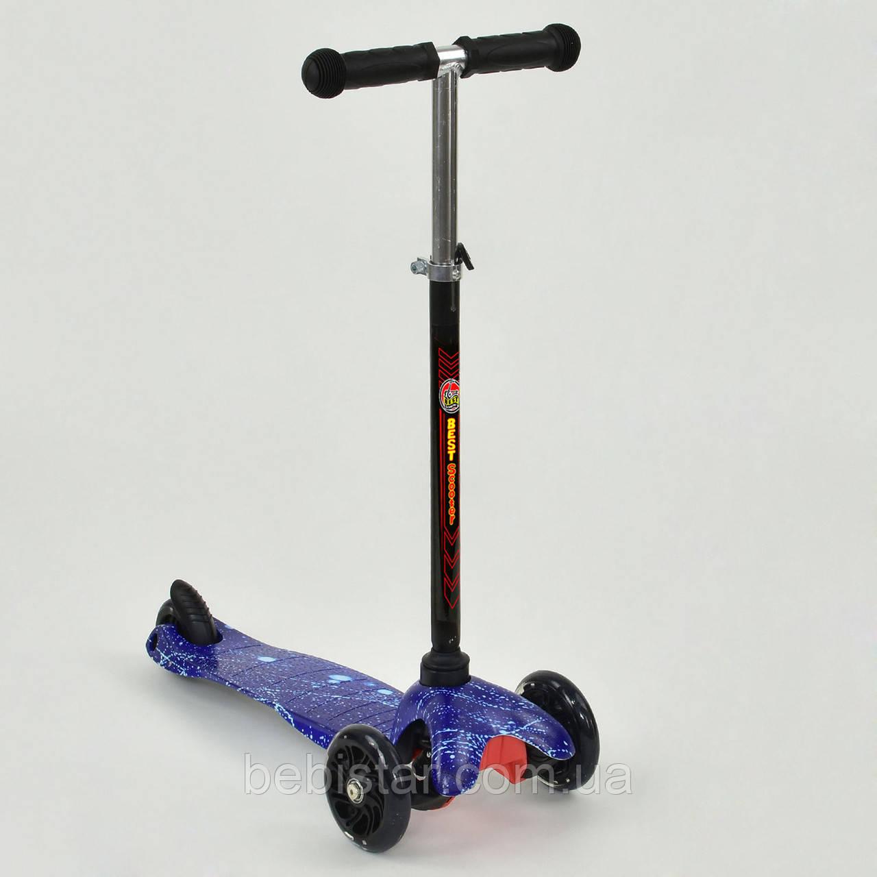 Самокат трехколесный синий детский Mini для деток от 2 до 5 лет светящиеся 3 колеса