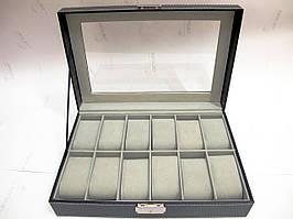 Шкатулка для хранения часов Craft 12PU.GRINS