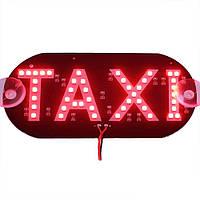 LED шашка такси табличка Такси TAXI 12В, красная в прикуриватель