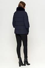 Женская куртка Braggart Kiro Tokao короткая зимняя теплая синяя размер 48 50 52 54, фото 2