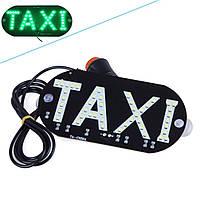 LED шашка такси табличка Такси TAXI 12В, зеленая в прикуриватель