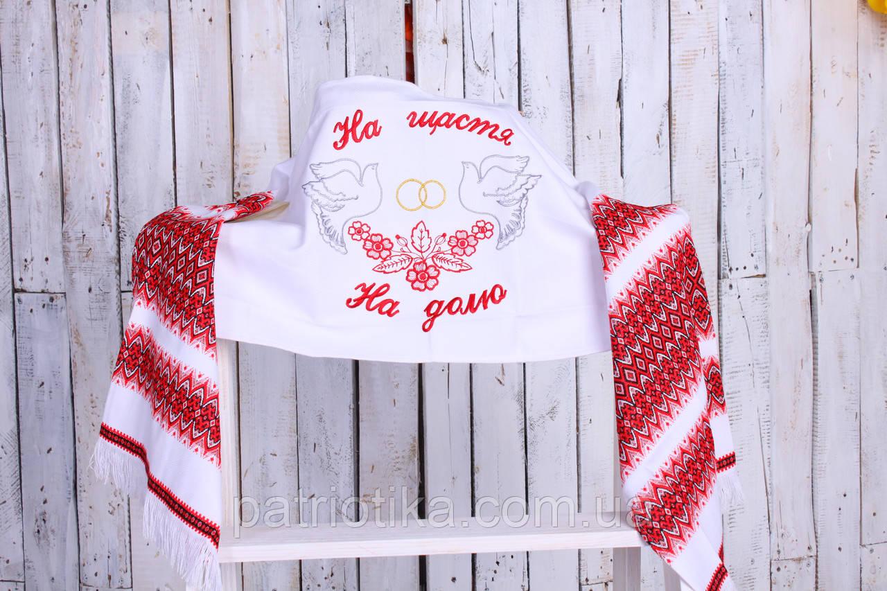 Рушник вышитый | Рушник вишиваний 1,9 м