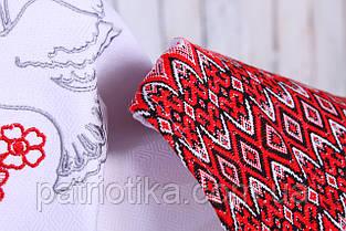 Рушник вышитый | Рушник вишиваний 1,9 м, фото 2