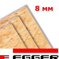 Плита OSB Egger Kronospan 8х1250х2500