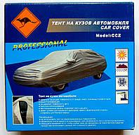 Тент автомобильный CCZ