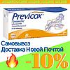 Previcox для собак Превикокс Фирококсиб- S57 мг нестероидный противоспалительный препарат 1 таб