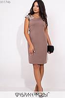 Приталенное платье Разные цвета Большие размеры
