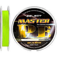 Шнур Select Master PE 150m салатовый 0.08мм 11кг (1870.01.50)