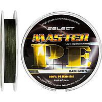 Шнур Select Master PE 150m 0.08мм 11кг (1870.01.71)