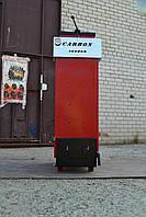 Холмова Шахтный котел CARBON- КСТШ-15  (водян. Колосники, обшивка с утеплителем )