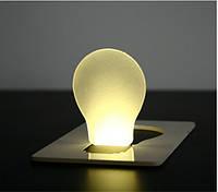 Фонарик-кредитка Card Lamp