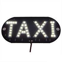LED шашка такси табличка Такси TAXI 12В, белая